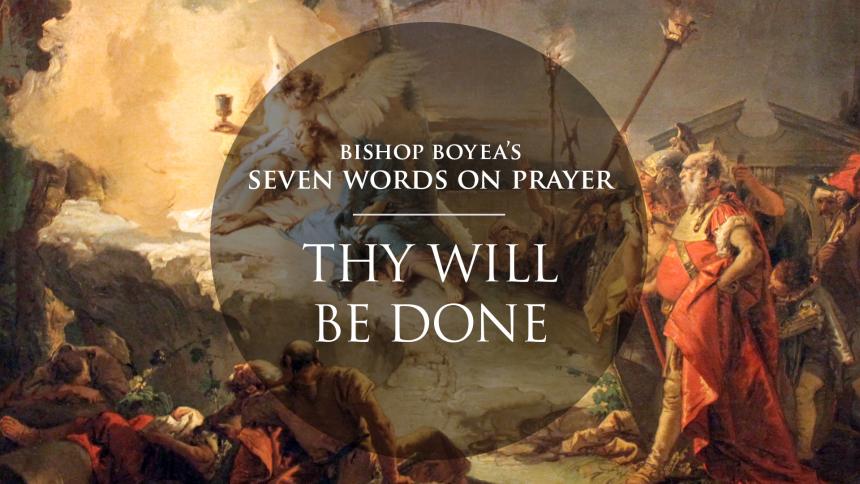 Day 4 of Prayer